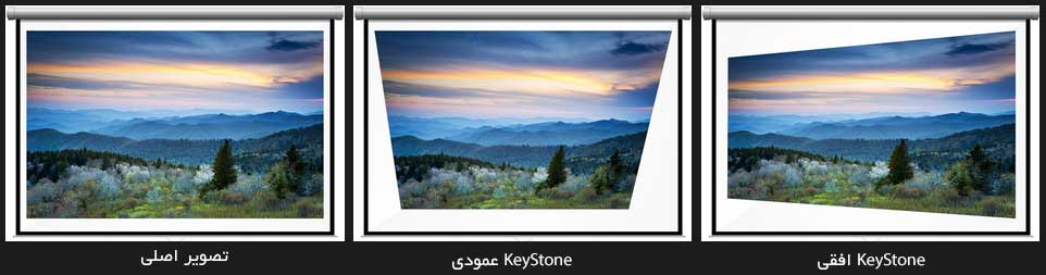 keystone عمودی و افقی