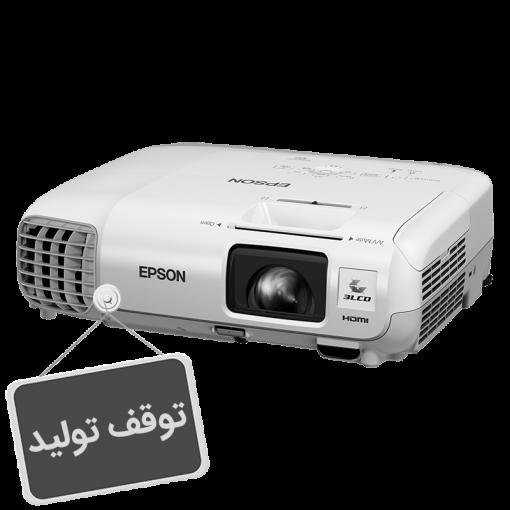 EPSON EB X20