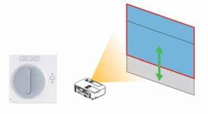 قابلیت جابجایی عمودی لنز در ویدئو پروژکتور NEC-P501X