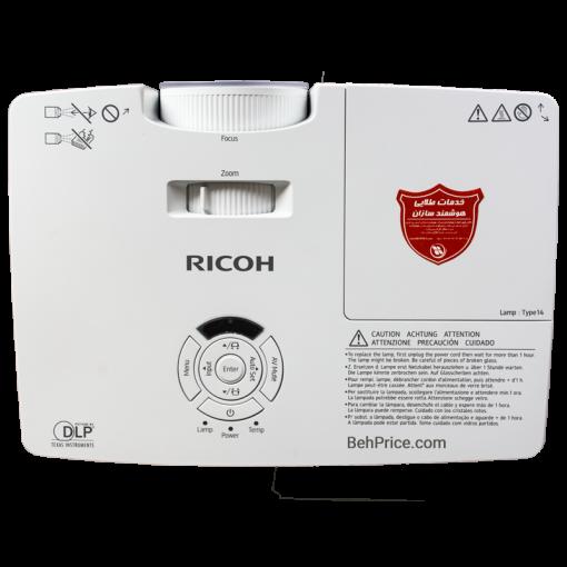 RICOH PJ X2240