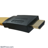 HDMI Cable - FLAT Ver 2 (2)