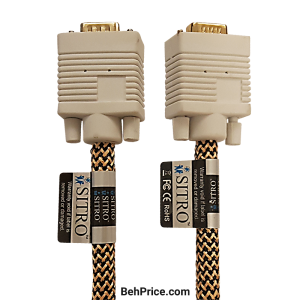 SITRO VGA Cable White