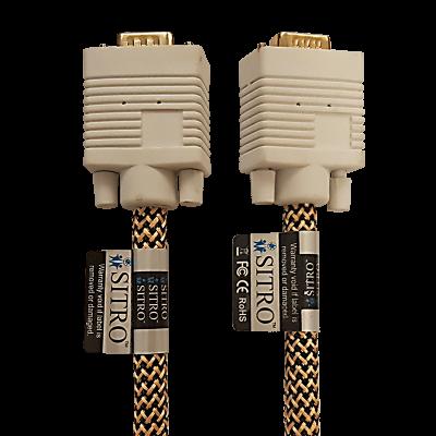 SITRO VGA Cable White