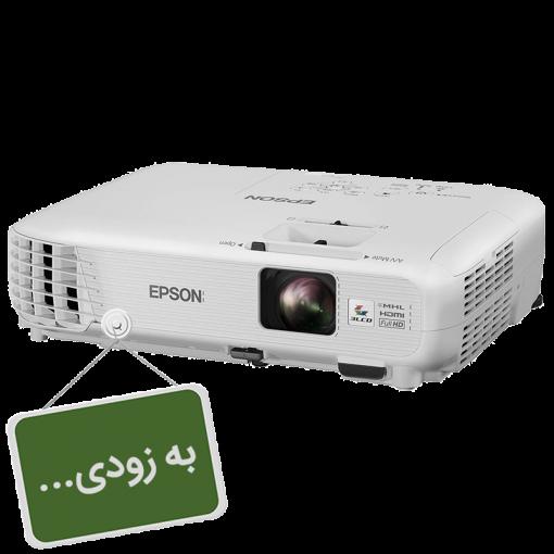 EPSON PowerLite Home Cinema 1040 (coming soon)