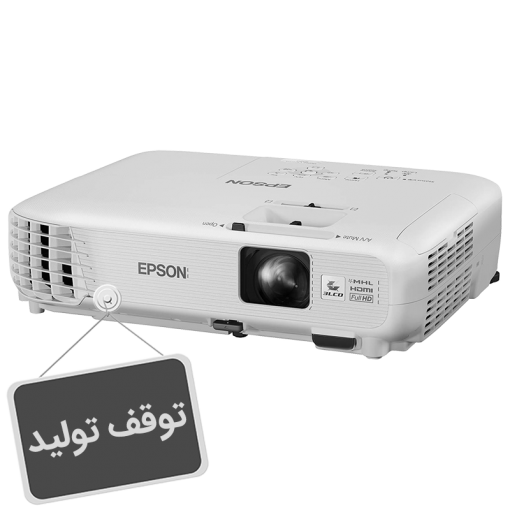 EPSON PowerLite Home Cinema 1040
