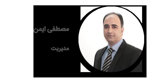 Mostafa Imen